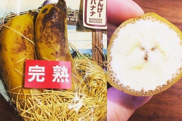 Banana Monge