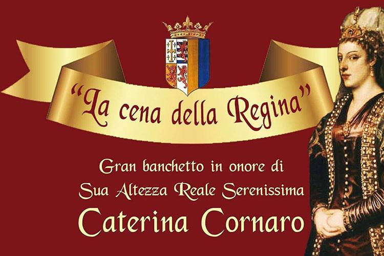 La Cena della Regina al Vittoria di Brescia
